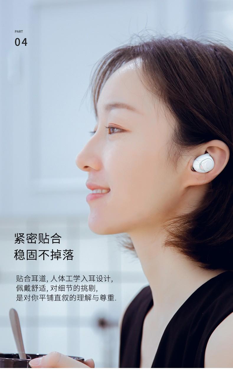 禾子系列無線蓝牙耳機-綠7.1*6.7*3.8cm副