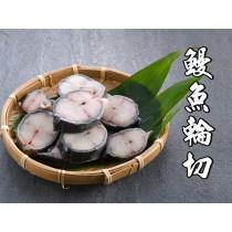 鰻魚輪切300g/包