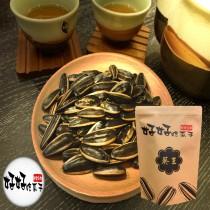 葵王水煮瓜子 大包裝 500克/包  10包/組 特價免運費