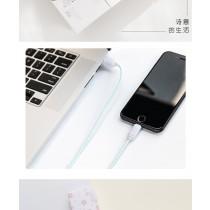 北島套裝系列數據線-飄藍iOS