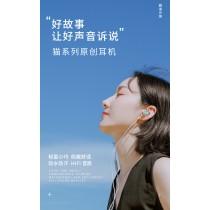 貓侍の音系列-樱之子 (粉色)-入耳式耳機/副