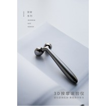 逆齡系列-鑽黑-3D滾輪美容儀