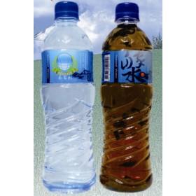 礦寶自家水 24瓶/箱 (每瓶600cc)